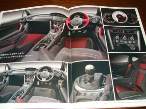 FT-86 interior from Modello catelog
