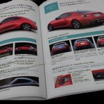 FT-86 from brochure, red, smaller pics on in a folded brochure