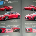 FT-86, red in a brochure, more photos